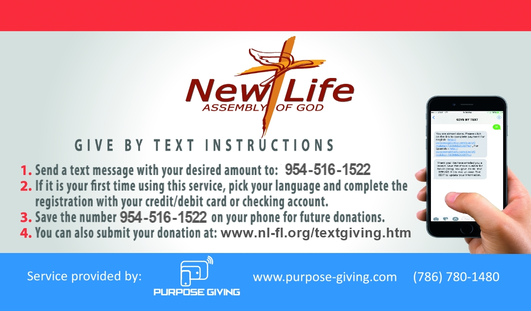 Give by Text Insructions